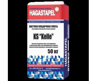 Hagastapel Цветные кладочные смеси Kelle KS-700